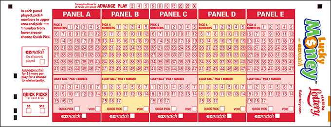 check my powerball tickets online photo - 1