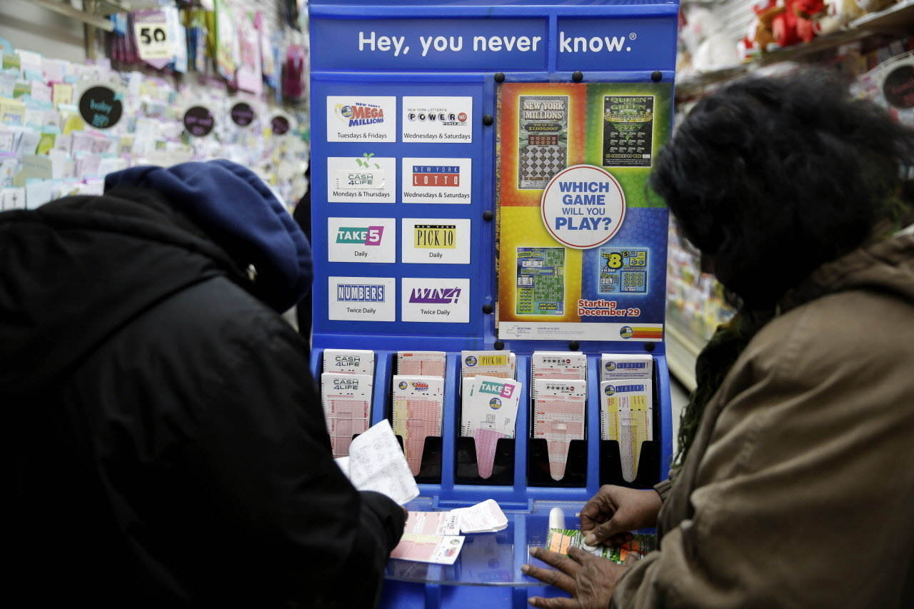 ohio lottery powerball results com photo - 1