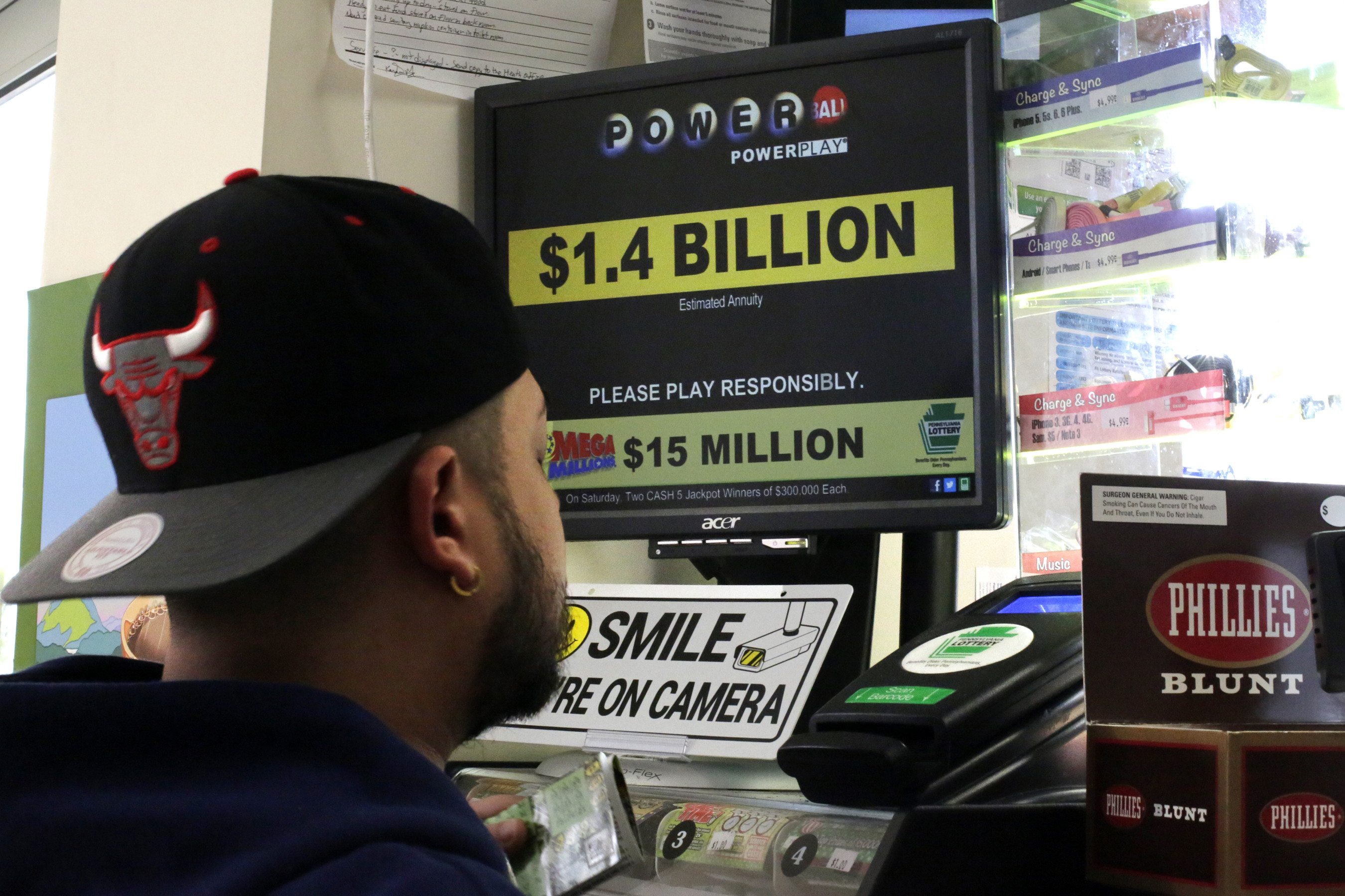 powerball canada photo - 1