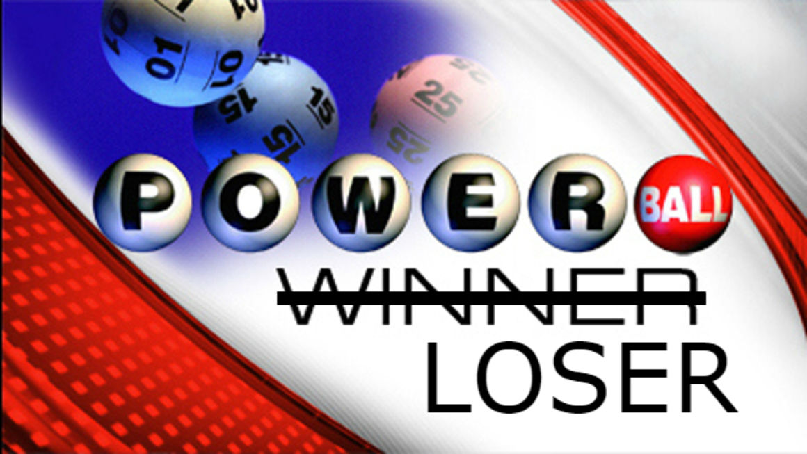 powerball il photo - 1