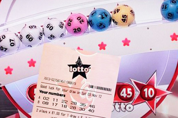 powerball numbers for july 30 2016 photo - 1