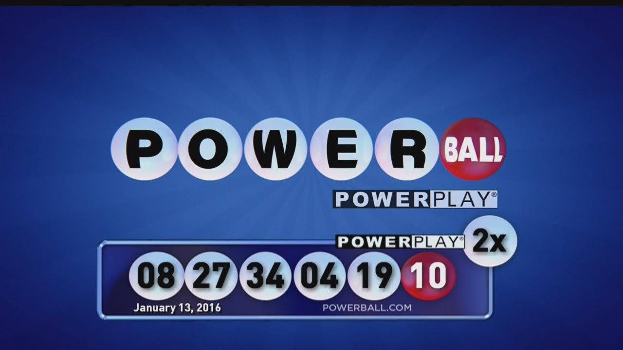 powerball watch photo - 1